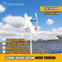 300w 600w 1kw 12v/24v/48v 96v vertical AXIS permanent maglev wind turbine Generator MPPT controller free energy high efficiency
