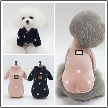 New Dog Clothes Warm Clothing For Pets clothes Pet Coat  Autumn dog Jackets pet Chihuahua