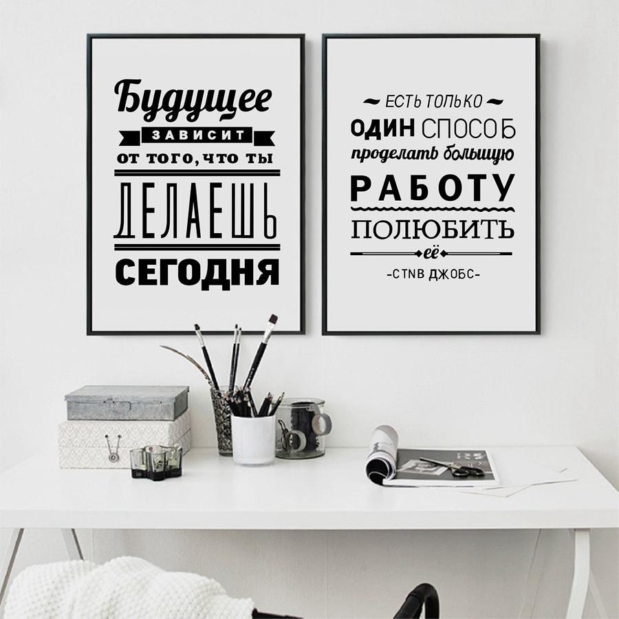 мебели плакаты на стену в офис кантри подходит для