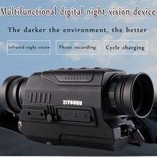 NV532 HD цифровое устройство ночного видения может быть оснащено картой памяти SD видео охотничий патруль ночной инфракрасный монокулярный телескоп