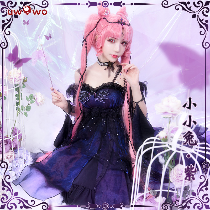 Uwowo Sailor Moon Chibiusa Cosplay Anime Lolita Princess Dress Lovely Luxury Lolita Dress With Accessories