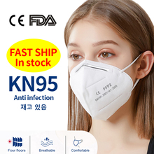 KN95 FFP2 Mask Protective Anti-Dust Masks Mouth Fac