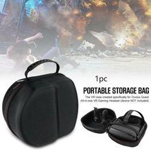 Футляр для хранения, сумка для переноски, Жесткий Чехол, Модный чехол для контроллеров VR, игровая гарнитура, удобный чехол для путешествий для Oculus Quest