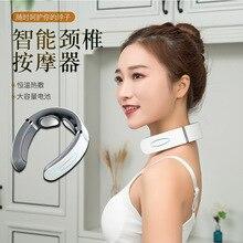 Pulse cervical vertebra physiotherapy instrument wireless portable neck massage instrument intelligent charging cervical недорого