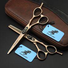 Freelander Sharp Blade Hairdressing Scissors Professional 6 Inch Styling Hair Scissor Set Solon Barber Shears