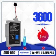 1 sztuk dla Wii U Gamepad 3.7V 3600mAh litowo-jonowy ładowalny akumulator dla Nintendo Wii U kontroler konsola do gier Bateria