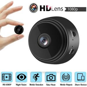 1080P HD Mini IP WIFI Camera Camcorder Wireless Home Security DVR Night Vision Magnetic Base Smart Phone Control For Andorid IOS