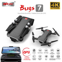MJX bugs B7 drone 4k gps 5g WiFi rc quadcopter brushless motor vision positioning flight 25 minutes rc distance 300m magideal 2pcs lot brushless motor electric machine cw ccw motor for mjx b3 mini bugs 3 rc drone quadcopter rc parts