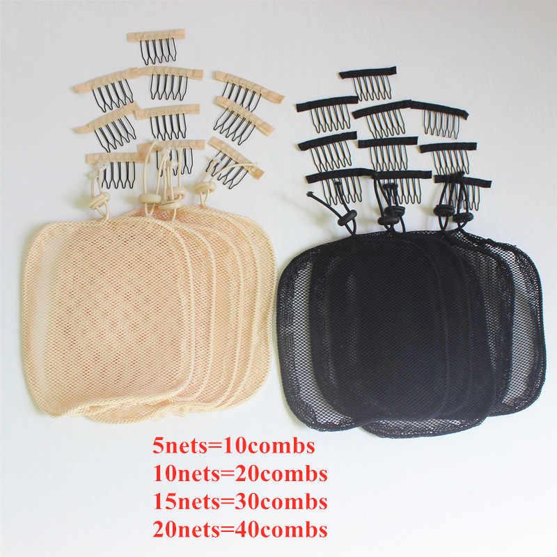 Rede de cabelo para fazer rabo de cavalo com alça ajustável na parte traseira tecelagem tampão glueless peruca caps boa qualidade rede de cabelo