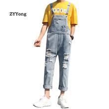 Джинсовый комбинезон для мужчин модные рваные брюки до щиколотки
