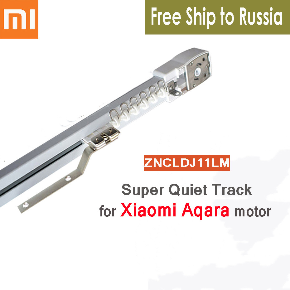 Customize Super Silent Electric Curtain Track For Xiaomi Aqara/Dooya KT82,DT82 Curtain Motor For Smart Home,free Ship To Russia