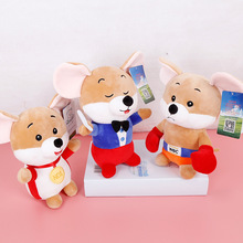 Baby Adorable Boxing Mouse Plush Doll Toys Child Gift Pillow Claw Machine Cute Kids