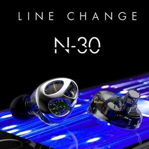 Image 4 - VJJB N30 สามหน่วยแหวนเหล็กหูฟังชนิดใส่ในหู Bluetooth สายควบคุมลดเสียงรบกวน HIFI ซับวูฟเฟอร์โทรศัพท์มือถือ Universal