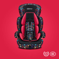 ECE/3C Certification Authority Child Safety Seat Baby Car Seat Car for 9 Months 12 Years Old for Kids