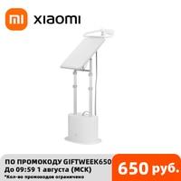 Xiaomi Mijia-plancha de vapor para planchar ropa, limpiador de vapor eléctrico, planchado plano supercargado, generador de ropa colgante