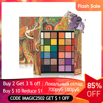 IMAGIC New 36 Colors Eyeshadow Matte Make Up Palette Shimmer Pearlescent Rainbow Holy Grail Palette Eyeshadow Powder