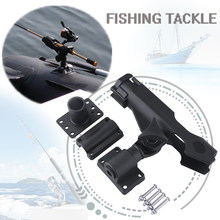 Inflatable Boat Accessory Dinghy Raft Fishing Tool Rod Holder Device Pole PVC Sup Board Kayak Fixer Fix Pole Mount Angle(China)