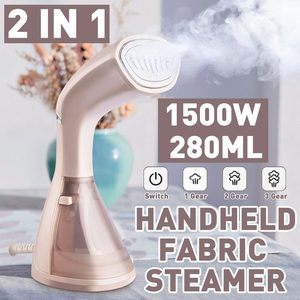 2 in 1 Handheld Steamer 1500W