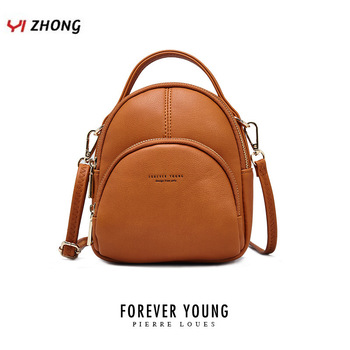 YIZHONG Brand Fashion Women Backpack Mini Soft Touch Multi-Function Leather Backpack Female Ladies Shoulder Bag Girl Purse