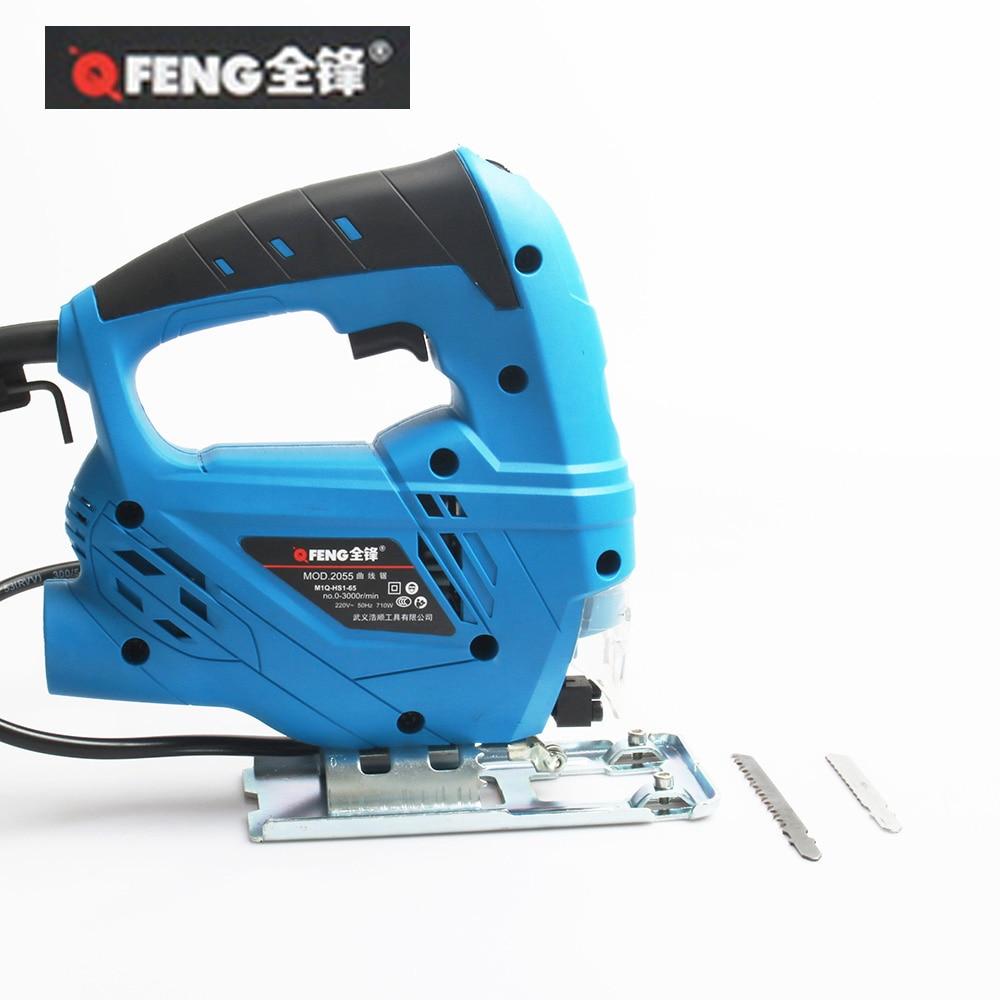 Electric curve saw woodworking Electric jigsaw metal wood gypsum board cutting tool Free shipping Wooden processing 220V EU plug