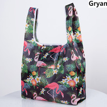 Eco Nylon Shopping Bag Fashion Foldable reusable shopping bag Tote Folding Pouch Storage Bags Flamingo Black