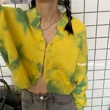 Короткий персонализированный вязаный свитер
