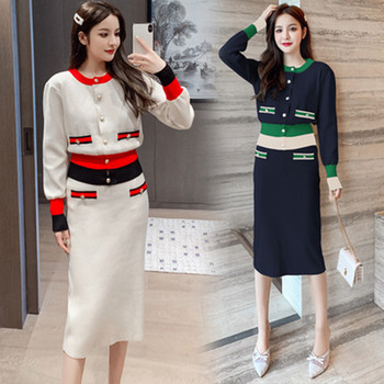 Korean Knitted 2 Piece Skirt Sets Women Single-breasted Splicing Sweaters + Elastic Force Suits Casual Fashion Elegant Set
