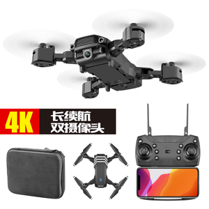 Image 2 - XKJ New RC Drone LS11 WIFI FPV With HD 4K Camera Hight Hold Mode One Key Return Foldable Arm RC Quadcopter Drone For Gift