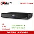 Dahua XVR XVR7108HE-4KL-X XVR7116HE-4KL-X 8/16 канальный Penta-brid 4K мини 1U цифровой видеорегистратор IoT & POS функциональные возможности