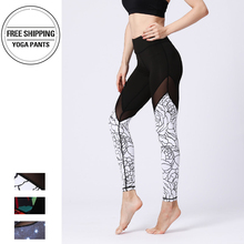 2019 New Style Fashion Hot Women High Waist Yoga Gym Pants Fitness Sport Patchwork Jogging Leggings Print