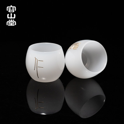 2020 China New Arrival Chinese Ceramics Cup 002