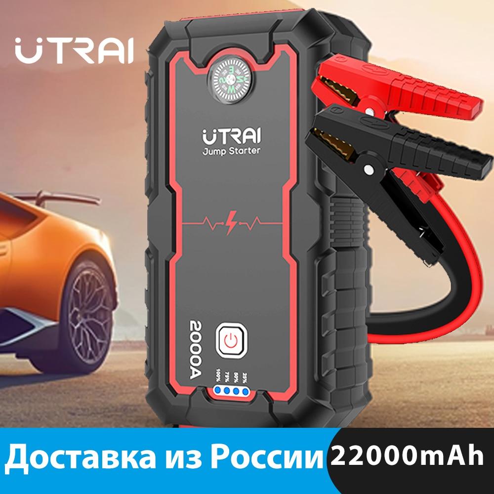 UTRAI szybki rozruch samochodu wzmacniacz mocy banku baterii 2000A 12V Auto urządzenie zapłonowe rozrusznik samochodu ładowarka awaryjny rozrusznik akumulatora