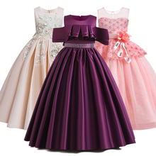 TULXGirl Pageant Dresses First Communion Dress Kids Wedding Party Gown Birthday Party Dress Girl Lace petal Party Long  Dress