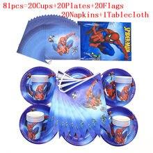 Spiderman Party jednorazowe zastawy stołowe superbohater papierowe flagi/kubek/talerze/Nakpins/dekoracja stołu ślub/urodziny/zaopatrzenie firm