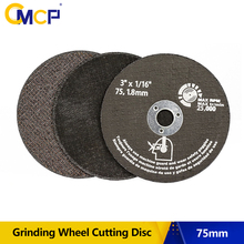 75mm טחינת גלגל חיתוך דיסקים 75mm מסור עגול להב עבור מתכת חיתוך סיבי חיתוך דיסק שוחקים כלים