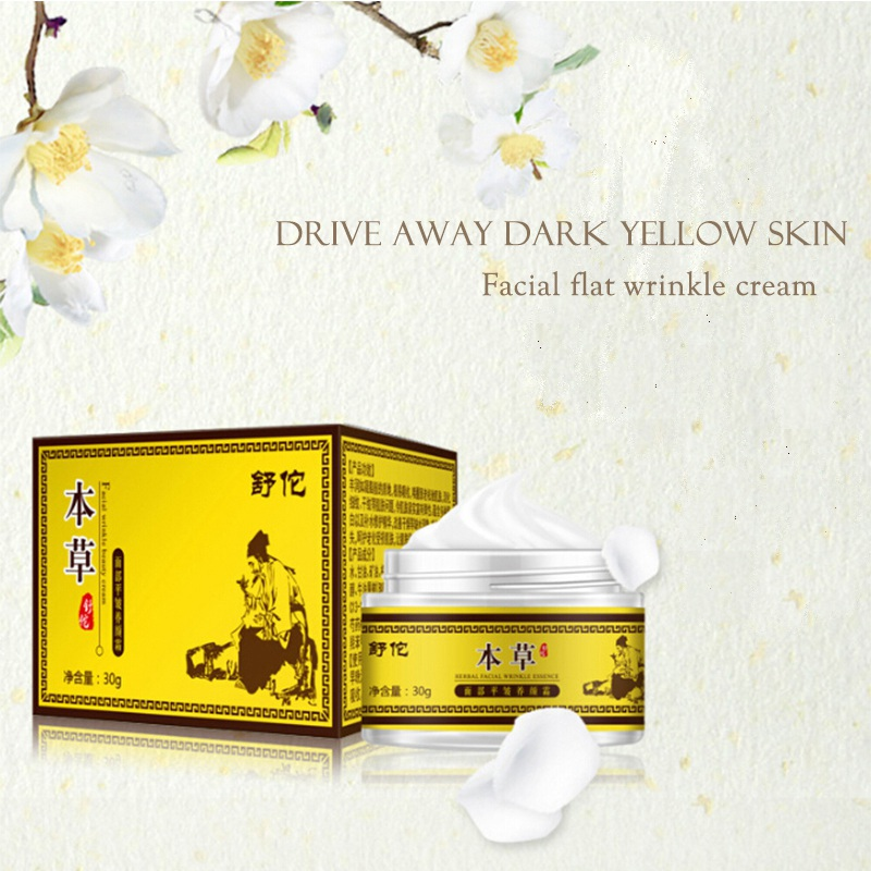 Vitamin E Collagen Moisturizing Face Cream  Anti Wrinkle Whitening Anti Aging Face Skin Care Cream Easy To Absorb