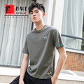Short Sleeve T Shirt Round Neck Summer New Casual Loose Embroidery Youth Fashion Brand Men's Pure Cotton T Blood Clothes Half