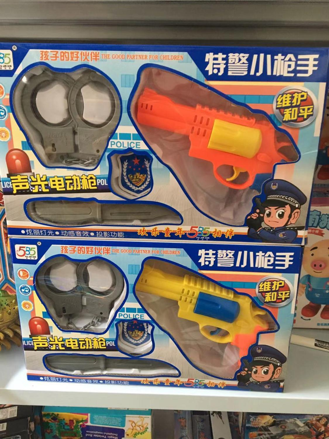 Police Handcuffs Toy Sound  Light Gun Pistol Set Pretend Play Hand Cuffs Child Fancy Officer Costume Role Play Game Educational