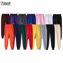 BOLUBAO Brand Solid Color Casual Pants Men Spring Summer New Men's Fashion Full Length Pants Simple Drawstring Sweatpants Male