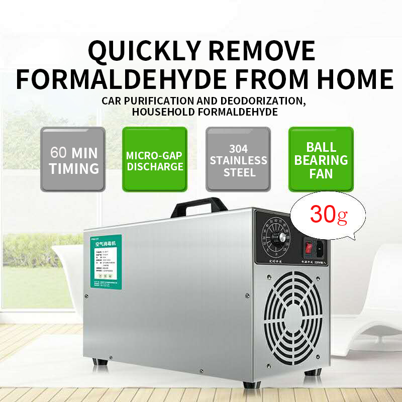 30g Ozone Generator Ozone Machine In Addition To Formaldehyde Pet Odor Removal Sterilization Air Sterilizer 220V 75W