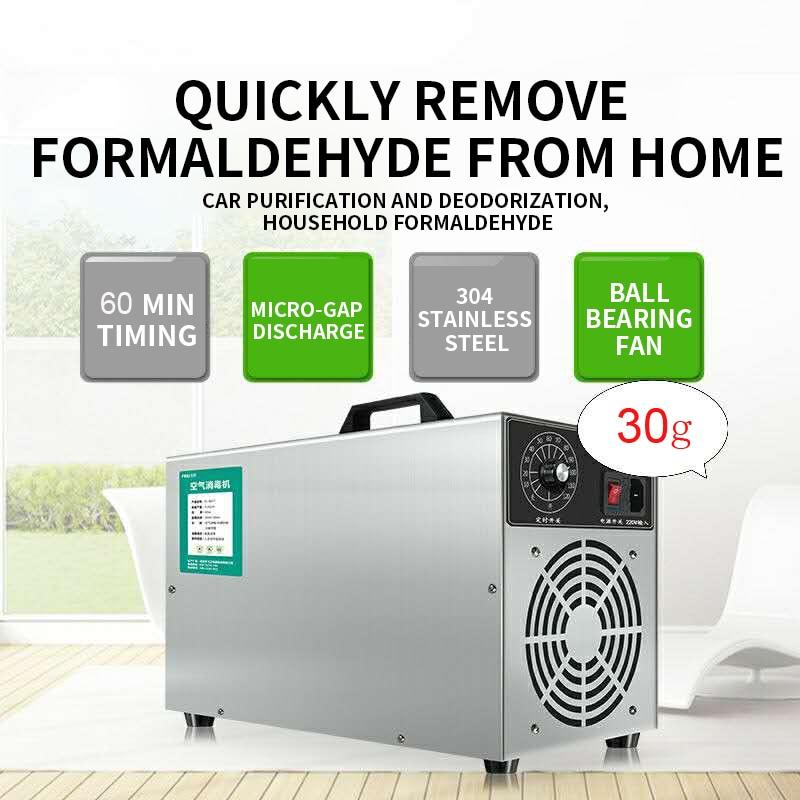 30g Ozone Generator Ozone Machine In Addition To Formaldehyde Pet Odor Removal Sterilization Air Sterilizer 220V 75W