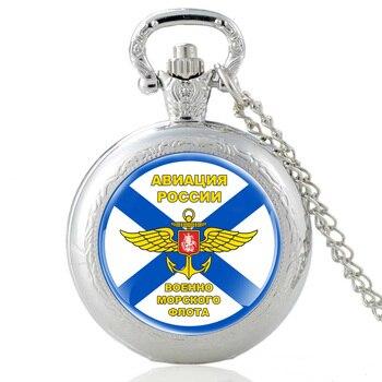 Военно-морской Флот Российской Федерации АВИАция россии Vintage Pocket Watch Men Women Pendant Necklace Hours Clock Gifts - discount item  41% OFF Pocket & Fob Watches