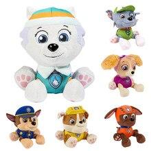 Skye everest rastreador de pata 12-20 cm, pelúcia do cão, robo-cão, boneca de pelúcia, anime, crianças, brinquedos, figura de ação boneca de pelúcia modelo presente de natal
