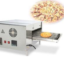 конвейер для пиццы