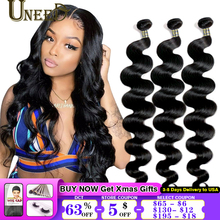 Tissage en lot Body Wave brésilien 100% naturel Remy
