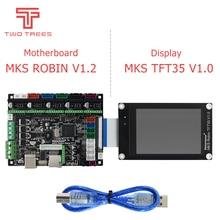 3D プリンタ STM32 MKS ロビンナノボード V1.2 ハードウェアオープンソース Marlin2.0 サポート 3.5 インチのタッチスクリーンサファイアプロ青く