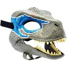 Dinossauro mundo máscara com abertura mandíbula tyrannosaurus rex halloween cosplay traje crianças festa de carnaval adereços capacete cabeça cheia