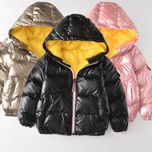 Ubrania dla dzieci zimowe wyściełane kurtki puchowe dla chłopców i dziewcząt jednolity kolor z kapturem ciepłe bawełniane kurtki dla chłopców i dziewcząt tanie tanio KEAIYOUHUO 25-36m 3-6y 7-12y Unisex Moda CN (pochodzenie) COTTON DGJK Pasuje prawda na wymiar weź swój normalny rozmiar