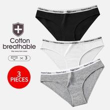 Culottes en coton doux pour femmes, lot de 3 pièces, slips de couleur unie, Sexy, Sport, Lingerie, sous-vêtements féminins