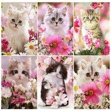 2021 latest Diamond Embroidery Cat 5D DIY Full Square Diamond Painting Animals Cross Stitch Mosaic Wall Decoration Handicrafts